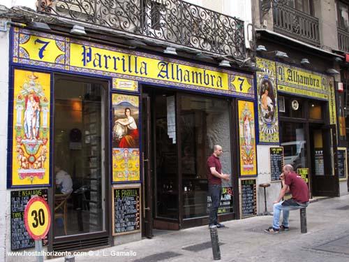 La Parrilla Restaurant In Alhambra